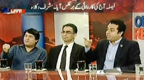 Off The Record (Is it Possible to Arrest Pervez Musharraf?) - 27th March 2014