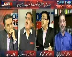 Off The Record (Is Karachi Operation Turning Political?) - 2nd October 2013
