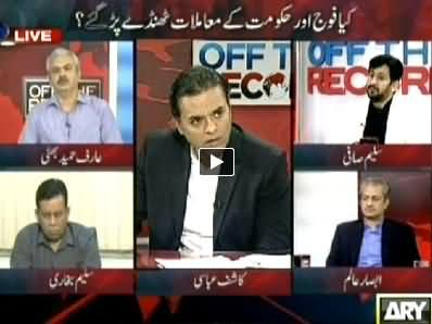 Off The Record (Is Khawaja Asif Going to Resign From Defense Ministry) – 17th April 2014