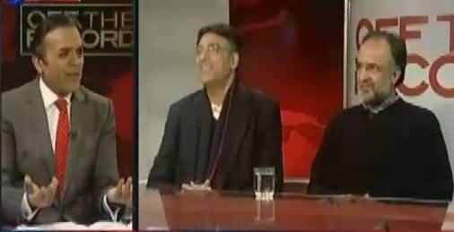 Off The Record (Is Maryam Nawaz Beneficial Owner Or Trustee?) – 25th January 2017