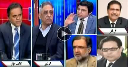 Off The Record (Is Maryam Nawaz Leading PMLN?) – 14th January 2019