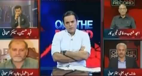 Off The Record (Is Media Divided on Panama Leaks) – 22nd June 2017