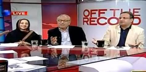 Off The Record (Is Metro More Important Than Health & Education) – 10th November 2015