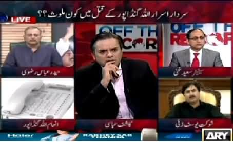 Off The Record (Is Nine Zero No Go Area or Not?) – 12th March 2015