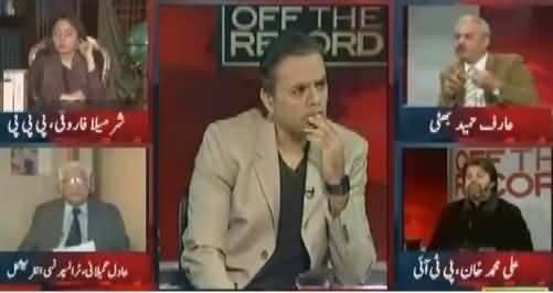 Off The Record (Is Panama Case Not The Issue of Common Man?) – 6th February 2017