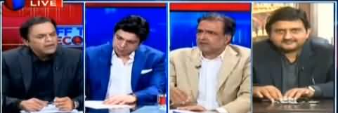 Off The Record (Is PPP Afraid of NAB?) - 25th March 2019