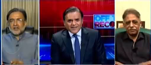 Off The Record (Is PPP Still Part of PDM?) - 13th April 2021