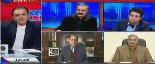 Off The Record (Is PPP Supporter of NRO to Nawaz Sharif) - 4th February 2019