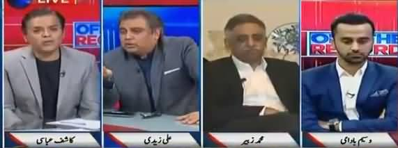 Off The Record (Is PTI Govt Confused?) - 8th January 2019