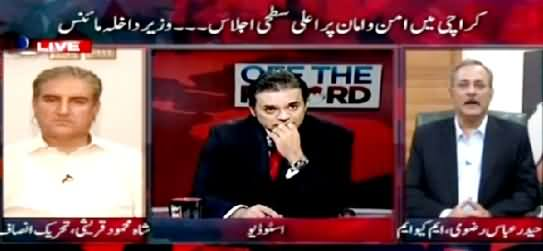 Off The Record (Is RAW Involved in Terrorism In Pakistan?) – 14th May 2015