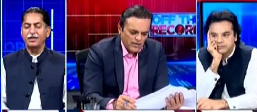 Off The Record (Is Shahbaz Sharif Lying?) - 29th September 2021