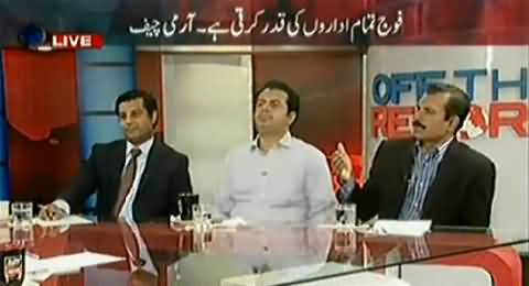 Off The Record (Is Something Going to Happen Between Army and Govt?) – 7th April 2014