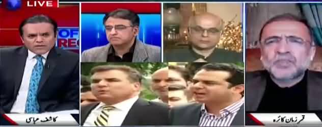 Off The Record (Is Supreme Court Soft With Nawaz Sharif?) - 7th February 2018