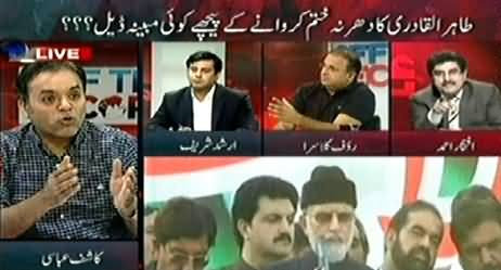 Off The Record (Is There Any Deal Behind Tahir ul Qadri Dharna Ending) – 23rd October 2014