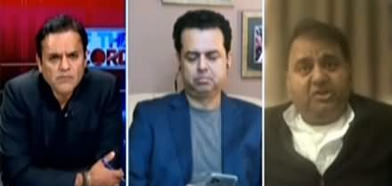 Off The Record (Ishaq Dar's Interview to BBC) - 1st December 2020