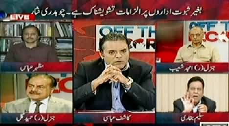 Off The Record (ISI Declares Geo Allegations A Pre Planned Conspiracy) – 22nd April 2014