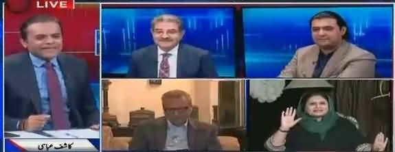 Off The Record (Islamabad Dharne Ke 15 Din) - 20th November 2017