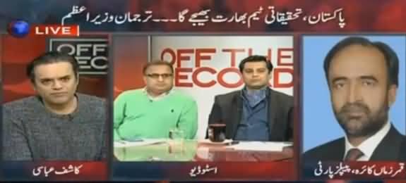 Off The Record (Islamabad Mein ARY Office Par Hamla) – 13th January 2016