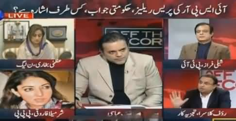 Off The Record (ISPR Press Release & Govt's Response) – 12th November 2015