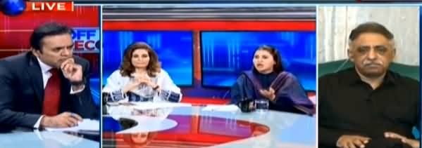 Off The Record (Issue of Chairman NAB's Leaked Video) - 27th May 2019