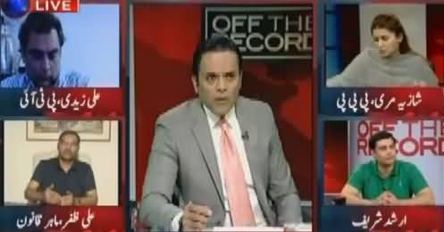 Off The Record (Issue of Hussain Nawaz Leaked Picture) – 7th June 2016