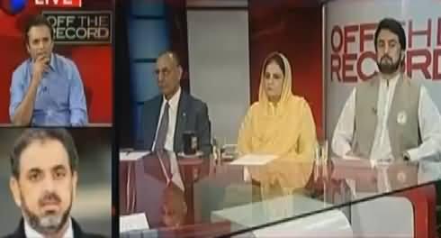 Off The Record (Jamhoriyat Ke Ehtisab Aur Corruption Se Khatra Hai) – 20th April 2016