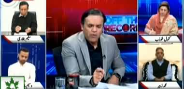 Off The Record (Jati Umra Ki Security Per 27 Crore Kharch) - 28th January 2020