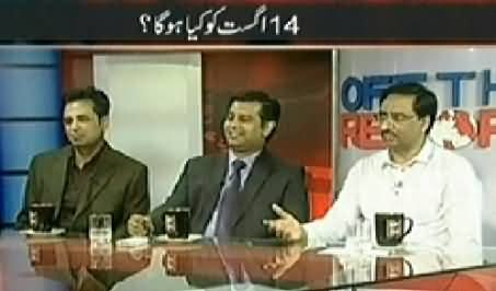 Off The Record (Javed Chaudhry, Talat Hussain and Arshad Sharif on Azadi March) - 7th August 2014