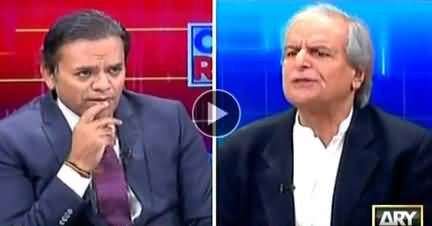 Off The Record (Javed Hashmi Exclusive Interview) - 6th December 2017