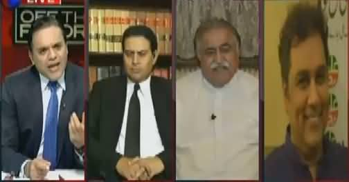 Off The Record (JIT Proceedings in Final Phase) – 4th July 2017
