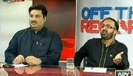 Off The Record (Jo Inqilab Ke Beghair Wapis Aye, Usey Qatal Kar Do - Qadri) - 11th August 2014