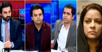 Off The Record (Journalists Petition For Nawaz Sharif) - 19th November 2020