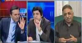 Off The Record (Judge Arshad Malik's Leaked Video) – 8th July 2019
