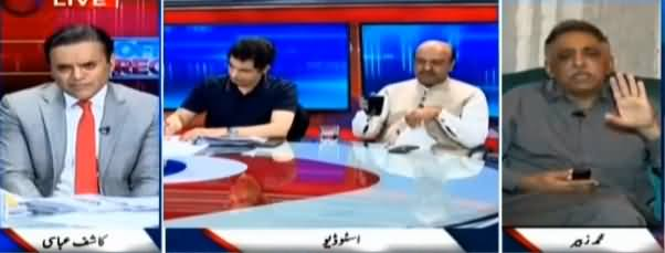 Off The Record (Judge Arshad Malik Video Scandal) - 22nd August 2019
