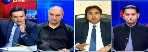 Off The Record (Judge Scandal, Opposition APC, Kashmir) - 20th August 2019