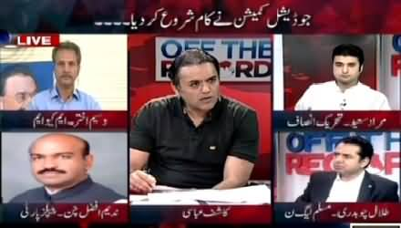 Off The Record (Judicial Commission Ne Kaam Shuru Kar Diya) – 16th April 2015