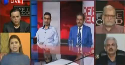 Off The Record (Kal Panama Case Ka Faisla Kya Hoga?) – 27th July 2017