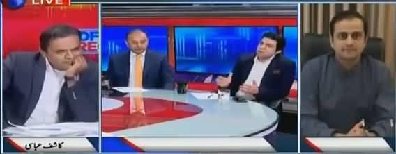 Off The Record (Kal Zardari Kis Ki Eint Se Eint Bajayein Ge) - 26th December 2018