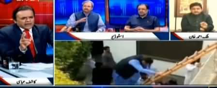 Off The Record (Kamzoor Aur Taqatwar Ke Liye Alag Alag Qanoon) - 8th March 2019