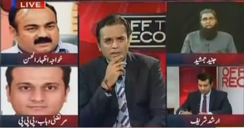 Off The Record (Karachi Mein Aman Kaise Qaym Ho Sakta Hai) – 23rd June 2016