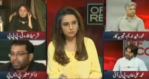 Off The Record (Karachi Mein Banners Kis Ne Lagaye) – 5th September 2016