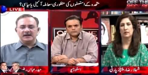 Off The Record (Karachi Mein Rasheed Godil Par Hamla) – 18th August 2015