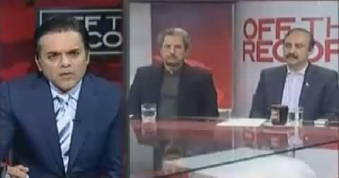 Off The Record (Karachi Operation Taiz Hoga - Ch. Nisar) – 1st December 2015