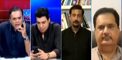 Off The Record (Karachi Package Ka Kitna Hissa Sindh Ka?) - 8th September 2020