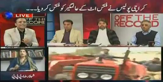 Off The Record (Fixit Alamgir Arrested, Baldia Town JIT Report) – 25th February 2016