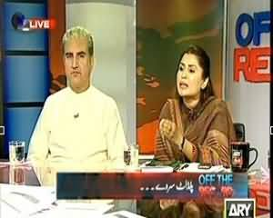 Off The Record (Karachi Target Operation Ab Tak Kitna Kamyaab??) - 17th September 2013