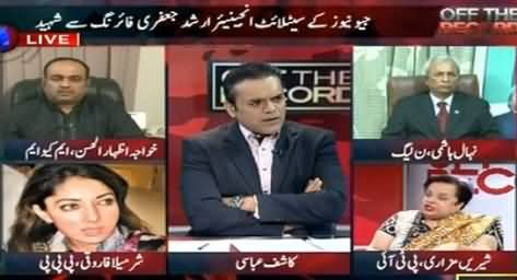 Off The Record (Karachi: Two Journalists Killed in 24 Hours) – 9th September 2015