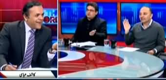 Off The Record (Kashmir Issue, Maryam Nawaz ECL) - 5th February 2020
