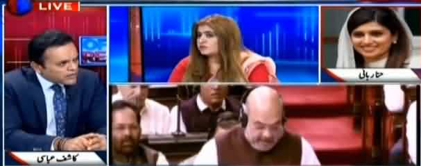 Off The Record (Kashmir - What Options Pakistan Have?) - 5th August 2019