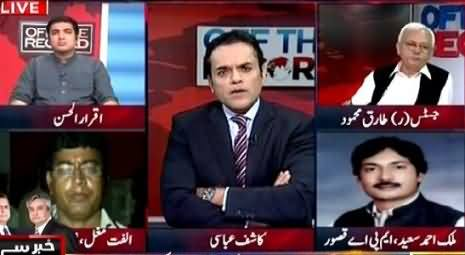Off The Record (Kasur Scandal: Who is Responsible?) – 11th August 2015